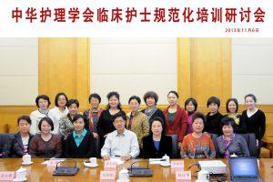 Nursing leadership to achieve the SDGs, China